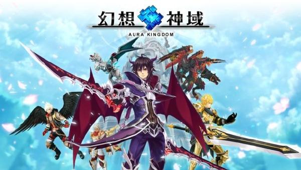 Aura-Kingdom-Mobile-04-09-16-001