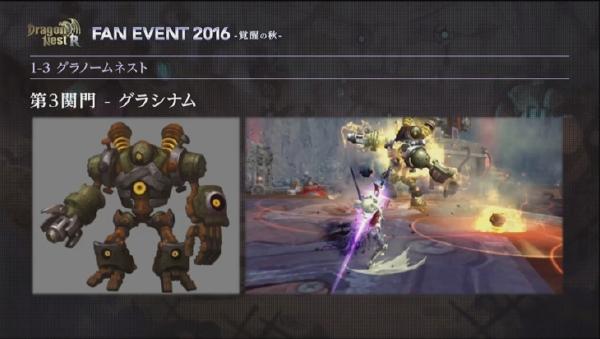 Dragon-Nest 14-9-16-004