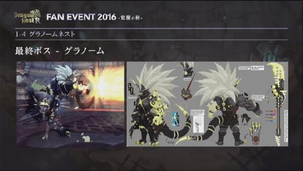 Dragon-Nest 14-9-16-005