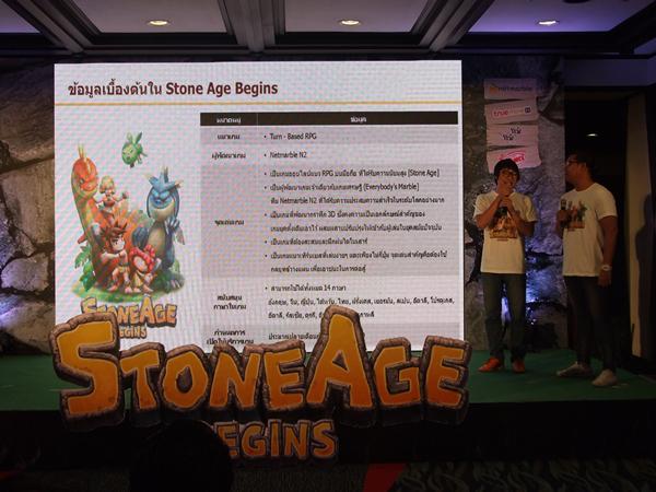 StoneAge41
