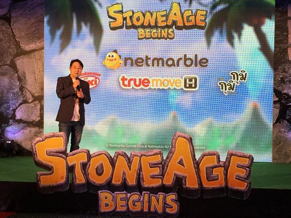 StoneAge77