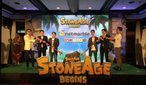 แถลงข่าวเปิดตัว StoneAge Begins เกมส์มือถือใหม่จาก Netmarble โลกยุคโบราณรอคุณมาสัมผัส