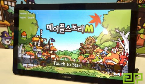 Nexon เตรียมเปิดตัว MapleStory M เวอร์ชั่น Mobile ในเกาหลี ภายในเดือนตุลาคม 2016!