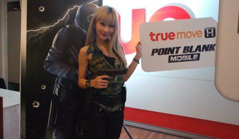 แถลงข่าวเปิดตัว Point Blank Mobile จับมือยักษ์ใหญ่ Truemove H มอบอภิสิทธิ์ให้ผู้เล่นเหนือใคร