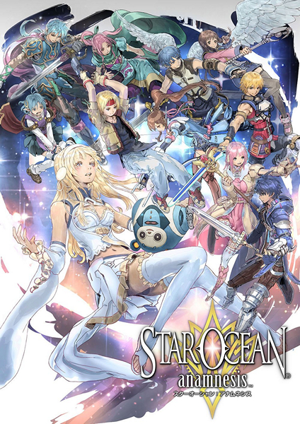 starocean4