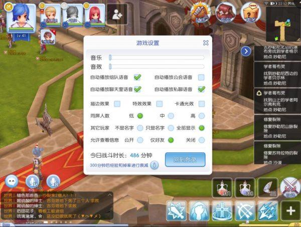 Ragnarok-Online-Mobile_10