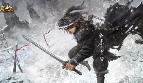 Snail Games เผยเตรียมยกเครื่อง Age of Wushu ด้วยกราฟิกเอ็นจินใหม่ไฉไลกว่าเดิม