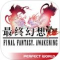 FF App