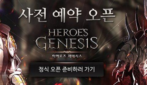 Heroes Genesis เกมส์มือถือสร้างโดย Unreal Engine 4 เตรียมเปิดให้บริการทั่วโลก มกราคม ปีหน้า