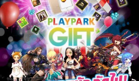 ต้อนรับผู้เล่นใหม่ PLAYPARK แจกหนักๆ จัดเน้นๆ กับ 8 เกมดัง แค่สมัครไอดีใหม่รับรางวัลพิเศษ!!
