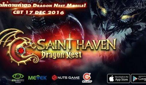 Dragon Nest Saint Haven [Mobile] เปิด CBT พร้อมกันทั่วประเทศแล้ว!!
