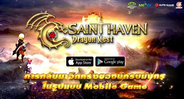 SaintHaven2