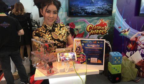"""มหกรรมเกมสุดยิ่งใหญ่แห่งปี THAILAND GAME SHOW BIG FESTIVAL 2016 ภายใต้แนวคิด """"REAL GAMER"""" ครบรอบ 10 ปี"""
