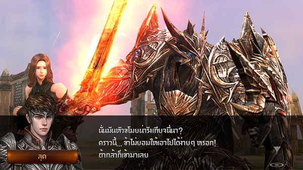 evilbane24