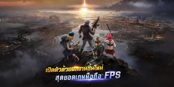 FinalStrike