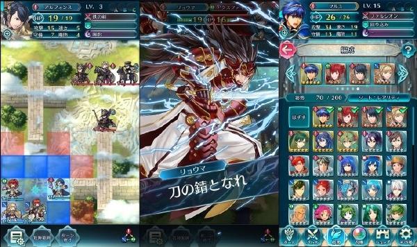 Fire-Emblem-Heroes-26-1-17-0022