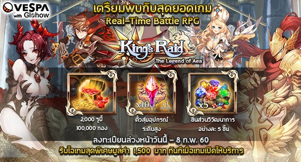 KingsRaid