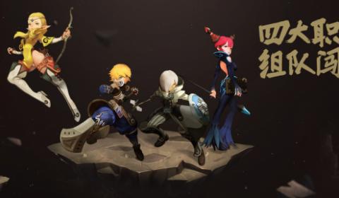 เจาะลึก Dragon Nest Mobile! วิธีเก็บ Skill Points ของตัวละครในเกม (EP.1/3)