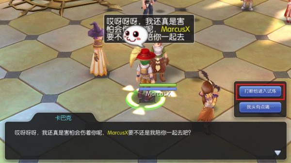 ragnarok-mobile_archer_6