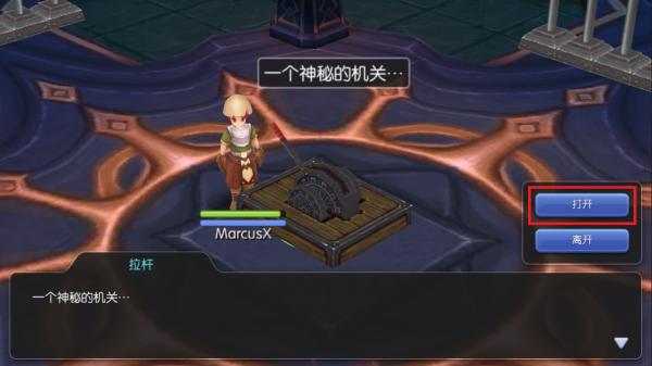 ragnarok-mobile_archer_9