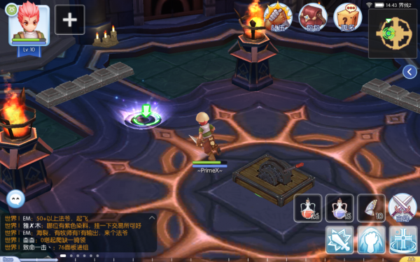 ragnarok-mobile_swordsman-10