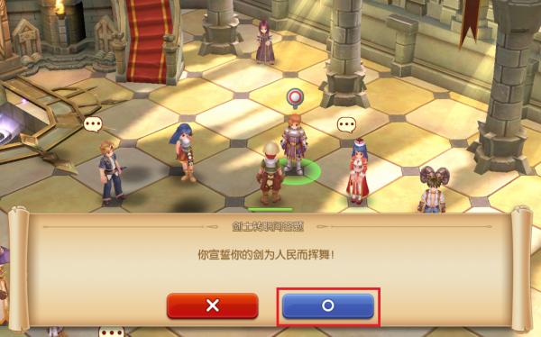 ragnarok-mobile_swordsman-4