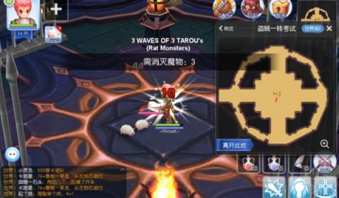 คำแนะนำ Ragnarok Mobile การเปลี่ยนอาชีพครั้งแรกของตัวละครในเกม ตอน Thief (EP.4/7)