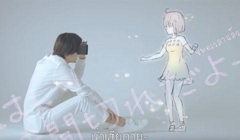 (Guide) ใกล้ชิดกับสาวๆ ใน อัลเทอร์เนทีฟเกิร์ลส ด้วยระบบ VR