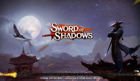 (Review Mobile game) Sword of Shadows ตำนานเกมจีนผงาดบนมือถือ เปิดให้เล่นแล้ววันนี้!