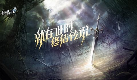 Rebellious Million Arthur เกมส์มือถือใหม่จากความร่วมมือระหว่างของ NetEase และ Square Enix