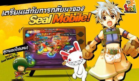 Seal Mobile เปิดลงทะเบียนล่วงหน้าพิเศษ พร้อมเผยคลิปเกมเพลย์แล้ว!!