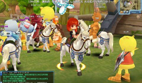 ก็ลือกันไป Luna Online เกมส์ออนไลน์ MMORPG สายแบ๊วเตรียมถูกปลุกชีพโดย Playpark