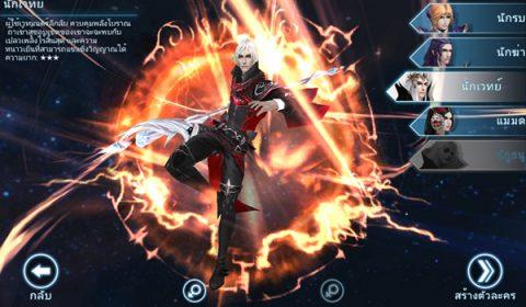 เต็มอารมณ์ MMORPG เกมส์มือถือใหม่ Sword And Magic เปิดให้ทดสอบ CBT บนระบบ Android แล้ววันนี้