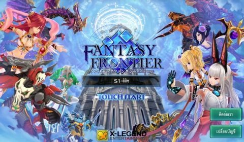 (Review Mobile game) Fantasy Frontier ตะลุยอาณาจักร Aura เวอร์ชั่นมือถือ