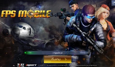 (Review Mobile game) FPS Mobile เกม TPS จากค่าย Play Online