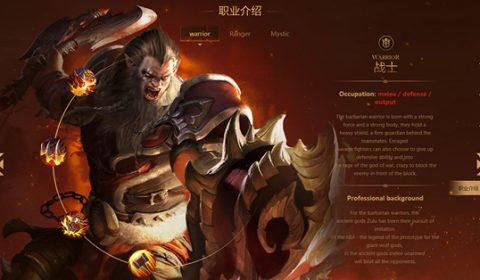 น่าติดตามใช่เล่น Land of Glory เกมส์มือถือใหม่จาก NetEase ในอารมณ์ WoW