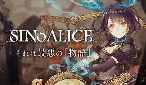 SINoALICE เกมมือถือใหม่แกะกล่องจาก Square Enix ดาวน์โหลดเล่นได้เร็วๆนี้