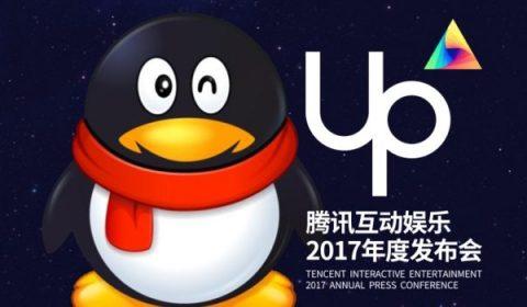 ข้อมูลจากงาน Tencent UP 2017 เผย! Tencent Games เตรียมเปิดตัว 14 เกมมือถือในประเทศจีน ภายในปีนี้