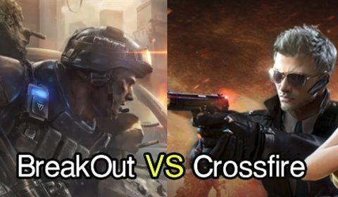 (Guide) BreakOut VS Crossfire Legends : ศึกสองเกมยิงมือถือดวลกัน
