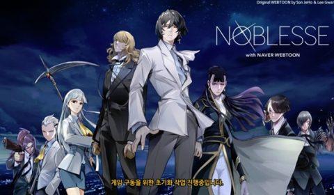 (Review Mobile game) Noblesse จากการ์ตูนยอดฮิต สู่เกมดังบนมือถือ (เซิร์ฟเกาหลี)