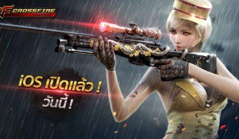 Crossfire Legends เกม FPS อันดับ 1 ในเอเชีย เปิดให้เล่นบน iOS แล้ววันนี้!