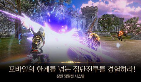 Kaiser เกมส์มือถือ MMORPG ใหม่จาก Nexon เต็มอารมณ์ด้วยแผนที่แบบ open world เปิด CBT ในเกาหลีแล้ว