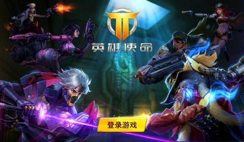 (รีวิวเกมมือถือน่าเล่น) Hero mission เกมมือถือจีนที่ได้รับแรงบันดาลใจจาก Overwatch อีกเกม