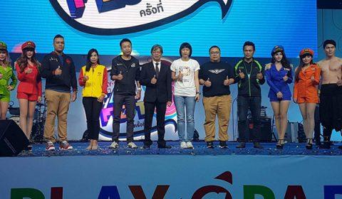 เริ่มแล้ว PLAYPARK FANFEST ครั้งที่ 8 มหกรรมความสนุก ของเหล่าเกมเมอร์