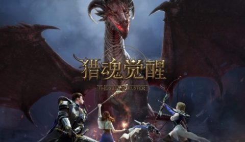คอนเฟิร์มเวอร์ชั่น Eng!! เกมมือถือใหม่ Soul of Hunter ที่ได้รับแรงบัลดาลใจจาก Monster Hunter