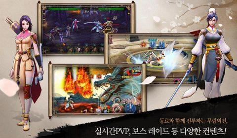 แอบส่อง Yulgang M เปิดทดสอบรอบ CBT ในเกาหลี จาก MMORPG สู่เกมส์ Action Side Scroll