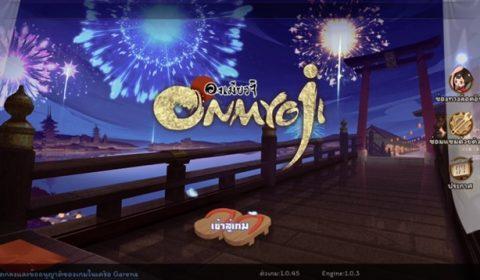 8 จุดเด่นของเกม Onmyoji ที่คุณจะต้องเล่น