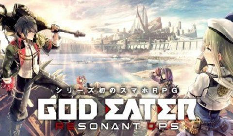 แฟนคลับมีเฮ!! Bandai Namco เปิดตัวเกมมือถือ God Eater Resonant Ops