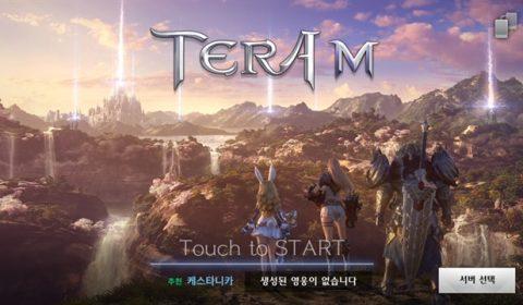 (รีวิวเกมมือถือ) TERA M เมื่อโคตรเกมลงมือถือ! โดย Netmarble!