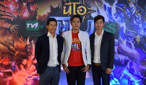 """ทีวี ธันเดอร์ จับมือ ทริปเปิ้ลเอส อินเตอร์แอคทีฟ เปิดตัว""""Neo MU"""" เกมออนไลน์ระดับตำนาน ลิขสิทธิ์แท้จากเกาหลี"""